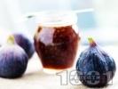 Рецепта Сладко от зрели смокини